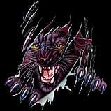 Custom Heat Transfer - Rip Out Panther 12x13