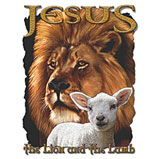Custom Heat Transfer - Jesus Lion And Lamb 11x11