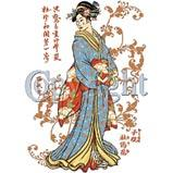 Custom Heat Transfer - Geisha Standing - Vintage Tattoo 10x12-