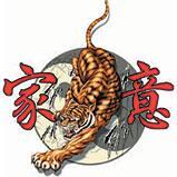 Custom Heat Transfer - Tiger Yin Yang 9x9