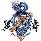 Custom Heat Transfer - Dragon & Tiger 9x9-cool, asian, dragon, tiger, heat transfer, iron-on, iron on, t-shirt, t shirt, tees